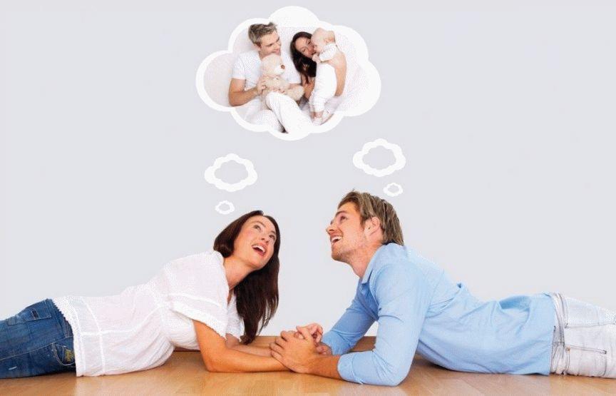 планирование беременности днепр